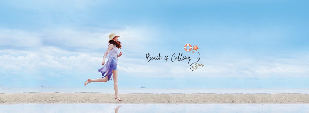 private-sales-beach-is-calling-returns